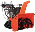The Ariens 926067 Track