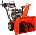 The Ariens Compact 22