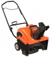 The Ariens Path-Pro 208R, by Ariens