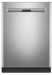 The Maytag MDB8959SFZ, by Maytag