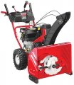 The Troy-Bilt Vortex 2490